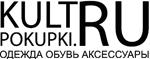 KultPokupki.ru - одежда, обувь, аксессуары
